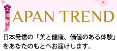 JAPAN TREND